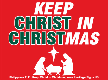 Promotional Christmas Products - Yard Signs