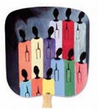 Choir Inspirational Hand Fans